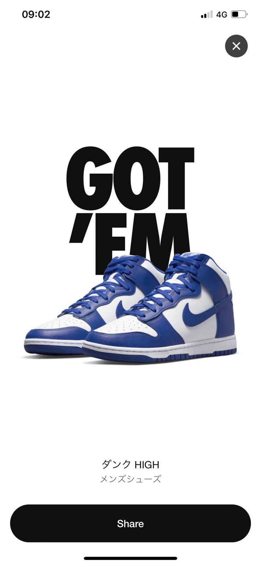 Nike ありがとうございます🥰🥰🥰