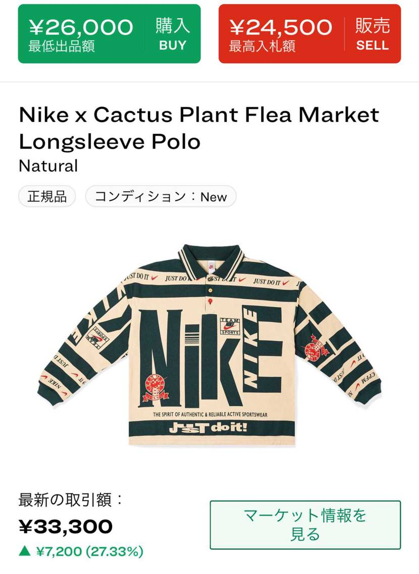 日本安すぎん