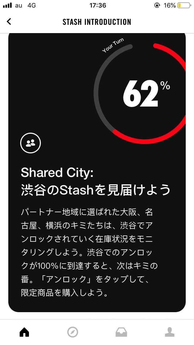 通知来た時、運転中でしたが今日の今からかと思って手が震えましたよ笑 大阪ですが