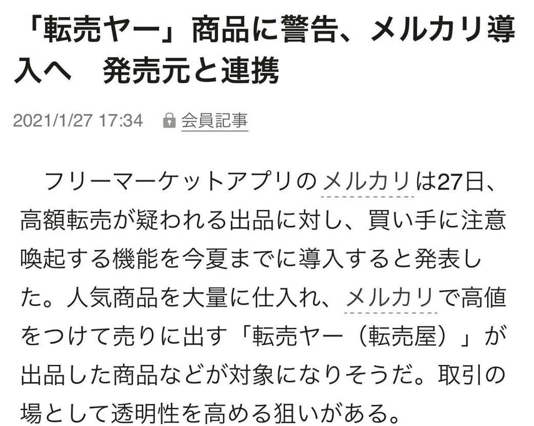 👏🎉 by asahi.com