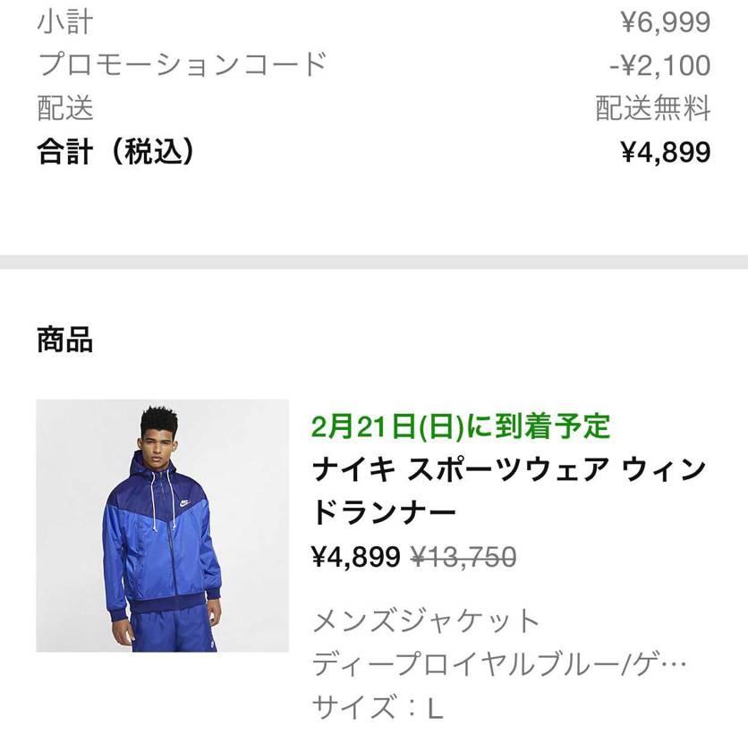 スニーカーではなくて🙏 .com安いなぁ、AF1白と合わせようかな