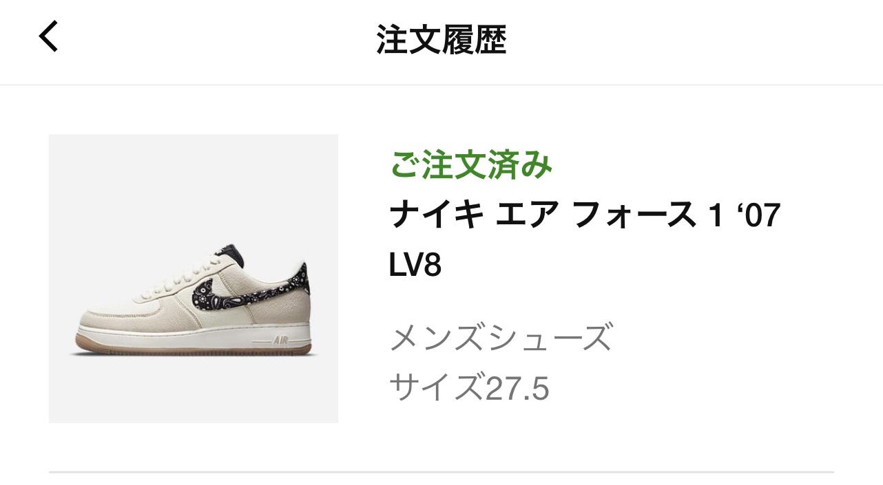 買っちまった〜😂