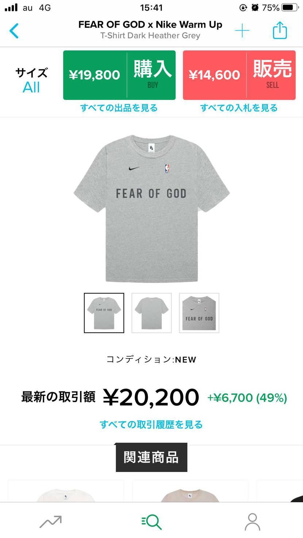 昨日のTシャツ日本では全然プレってないのにストックストックx めっちゃ高いのはな