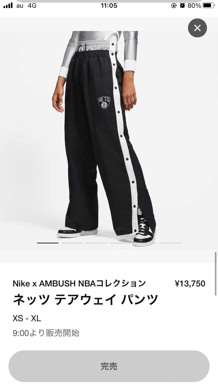 ロンTとパンツ値段逆なのね。パンツ安いしどうすっかなーと思ったら🤣この値段だと思