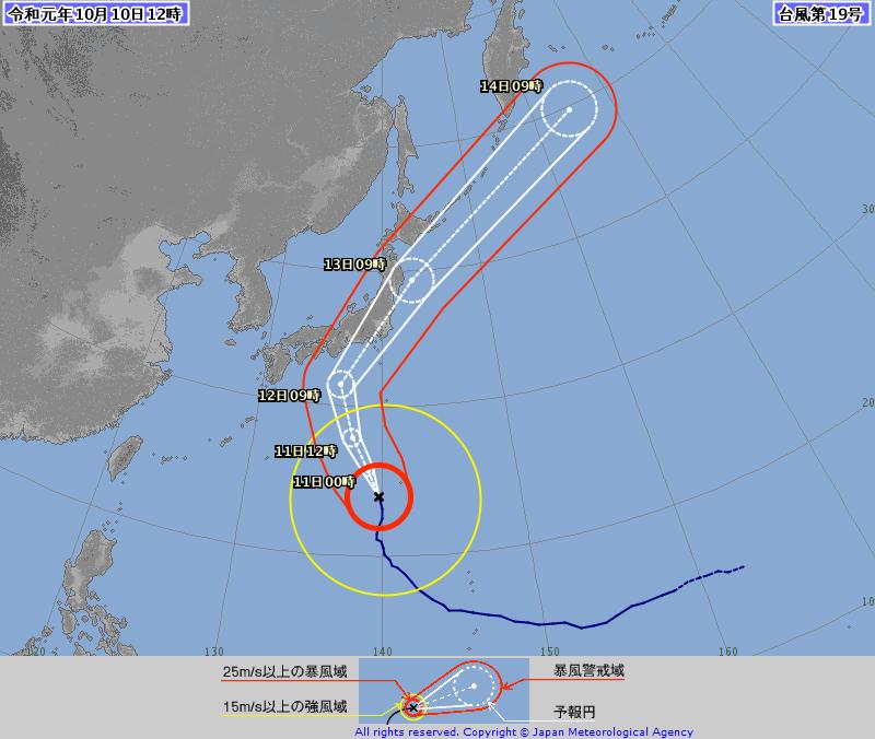 明日の台風は、まじでヤバイみたい😅 特に関東圏の方々、トラヴィス対策、台風対策