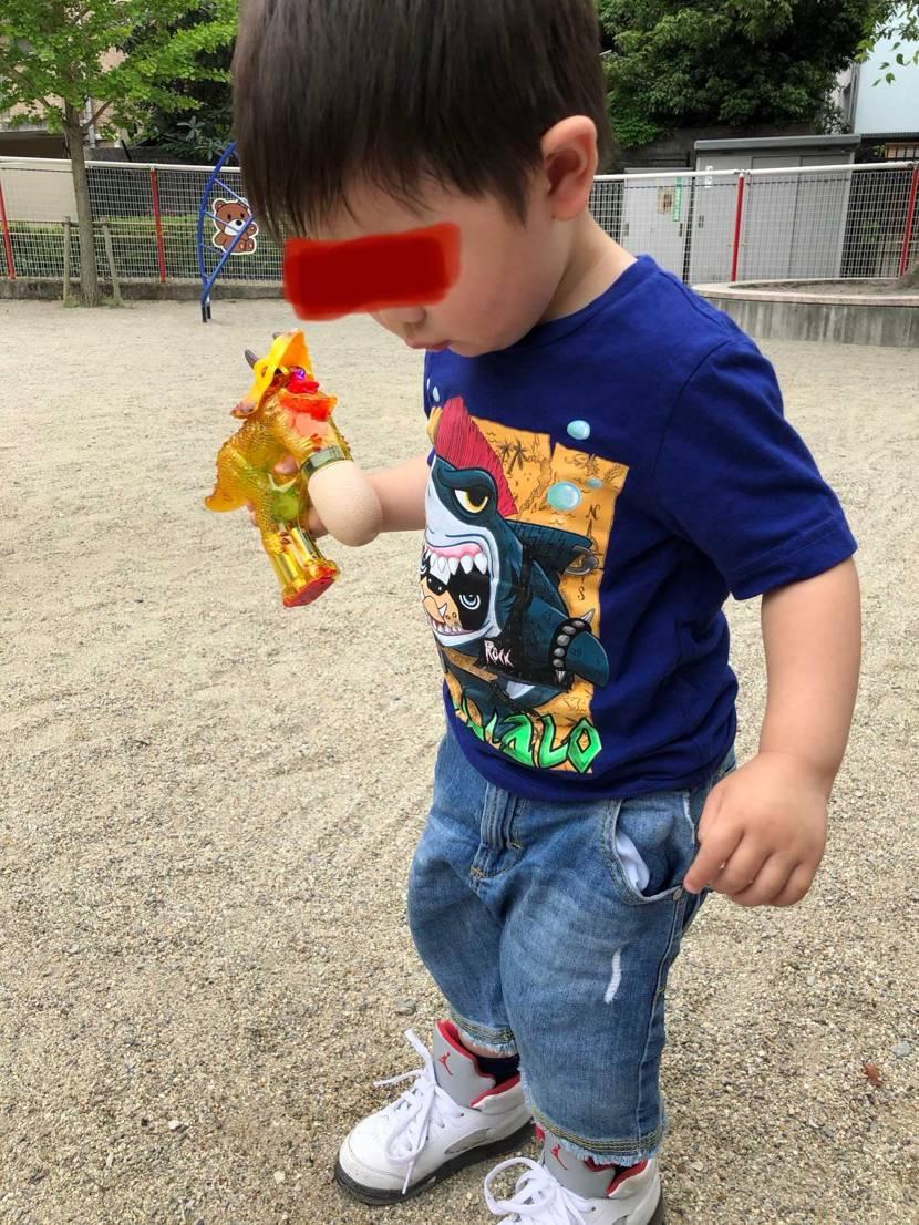 今年初めて蚊に🦟刺されました笑笑  流川ジョーダンで公園
