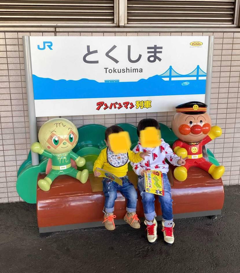 昨日から、四国にアンパンマン電車乗りに🚃きました。  子供達大興奮です😍