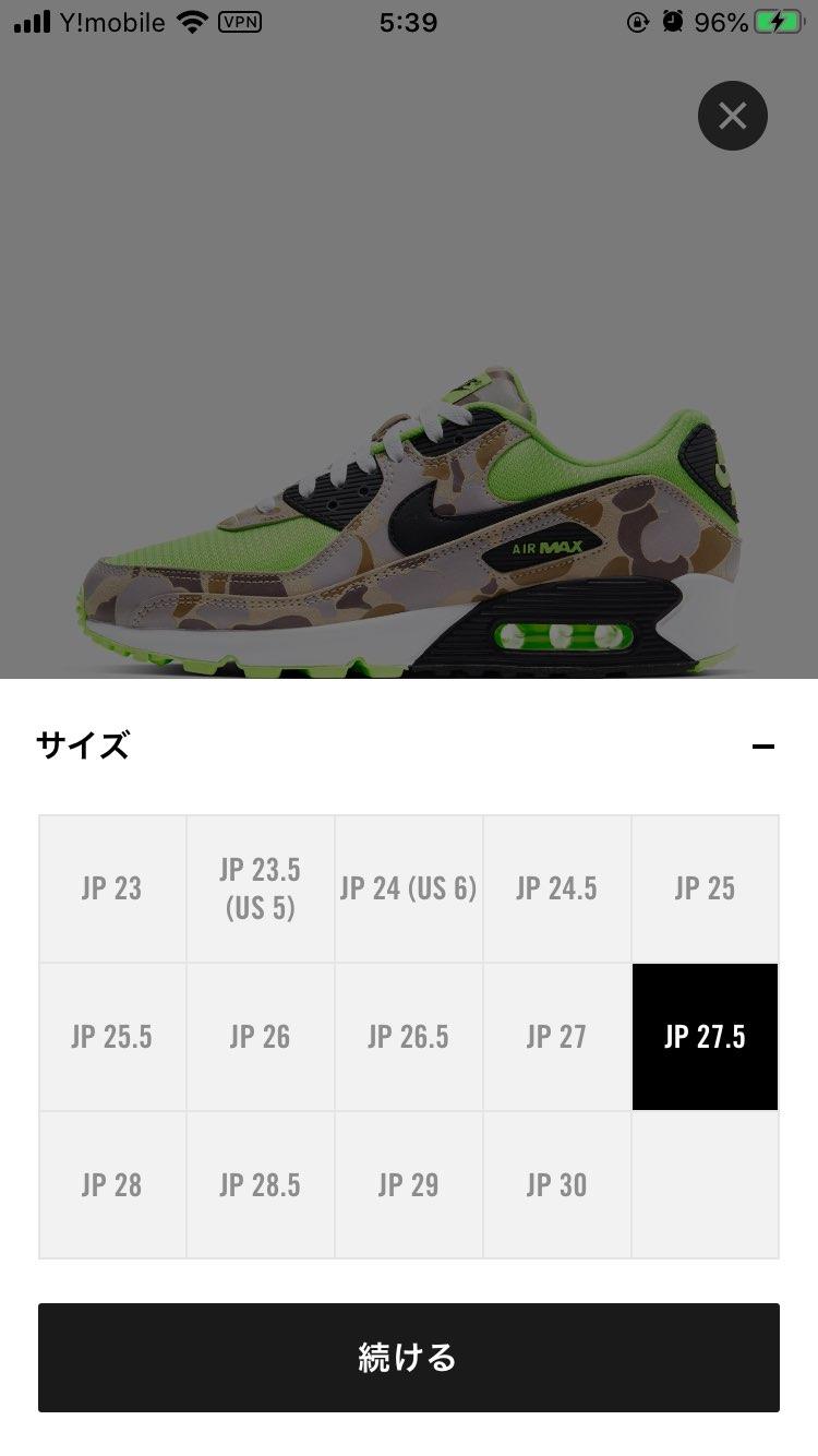 sneakers 27.5🐿してますよー