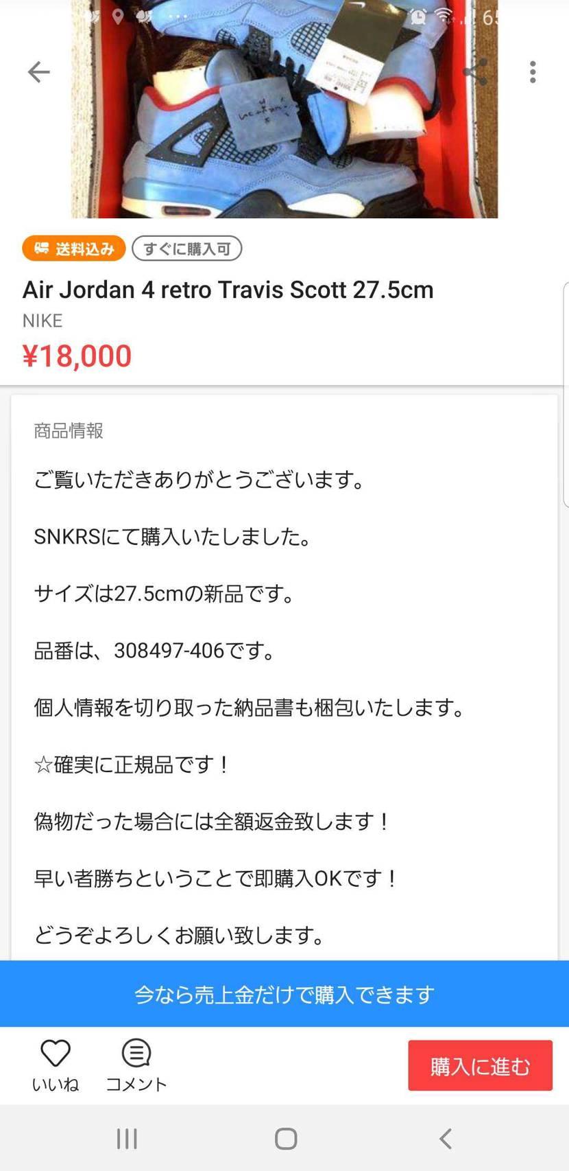 日本語の意味わからないでそのまま文章ペーストしてるんですかね?(笑) 安定の評価