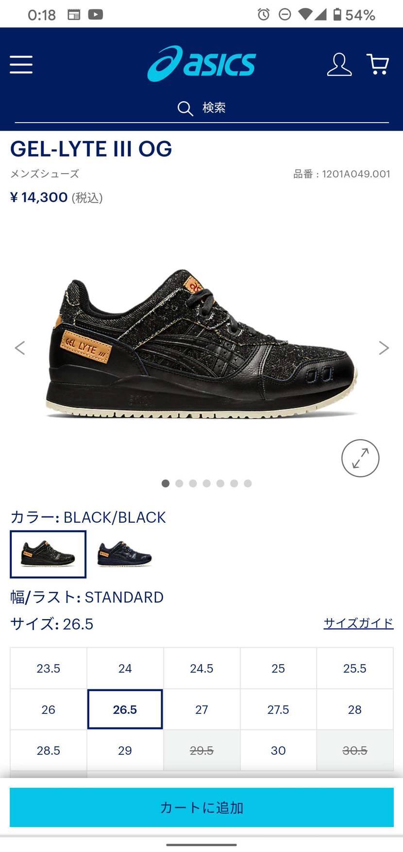 岡山デニムまだ余裕で買えるみたいですね。 かなり惹かれてるけど明日店頭で実物見て