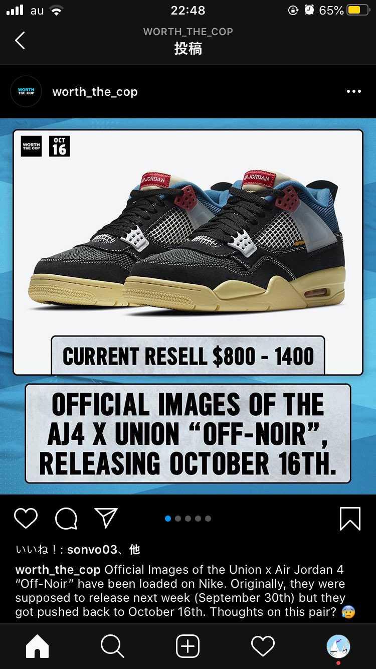とある情報では9月30日の発売が10月16日にずれる可能性があるとのこと、