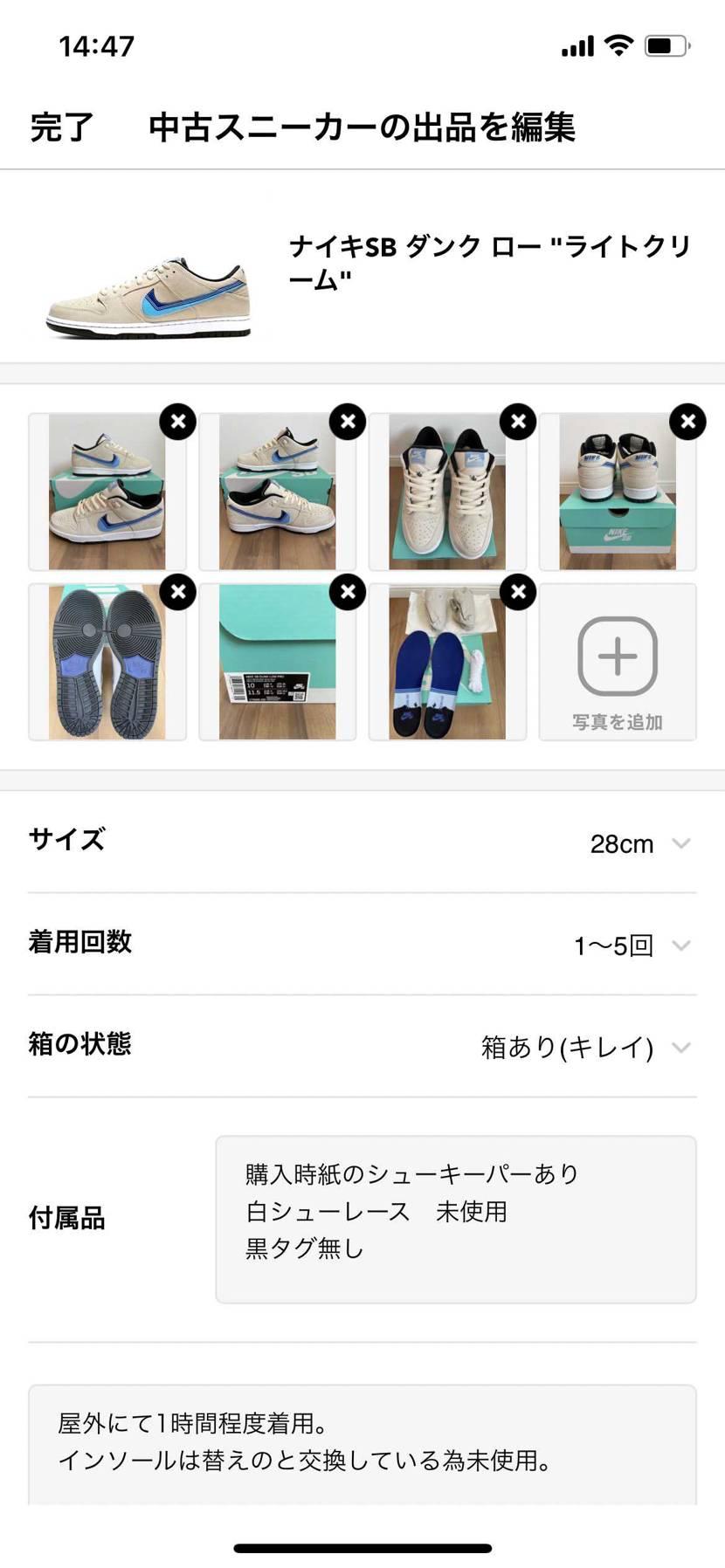 ¥23000にて中古出品致しました、是非宜しくお願い致します