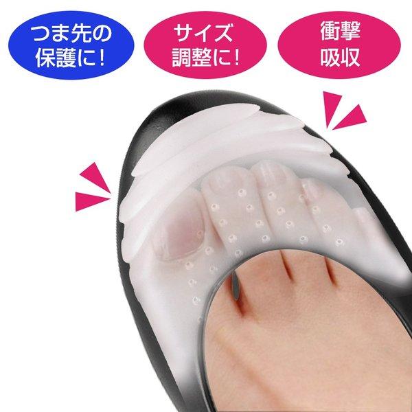 このつま先ガードを装着してから靴下を履いて靴を履いてみます。