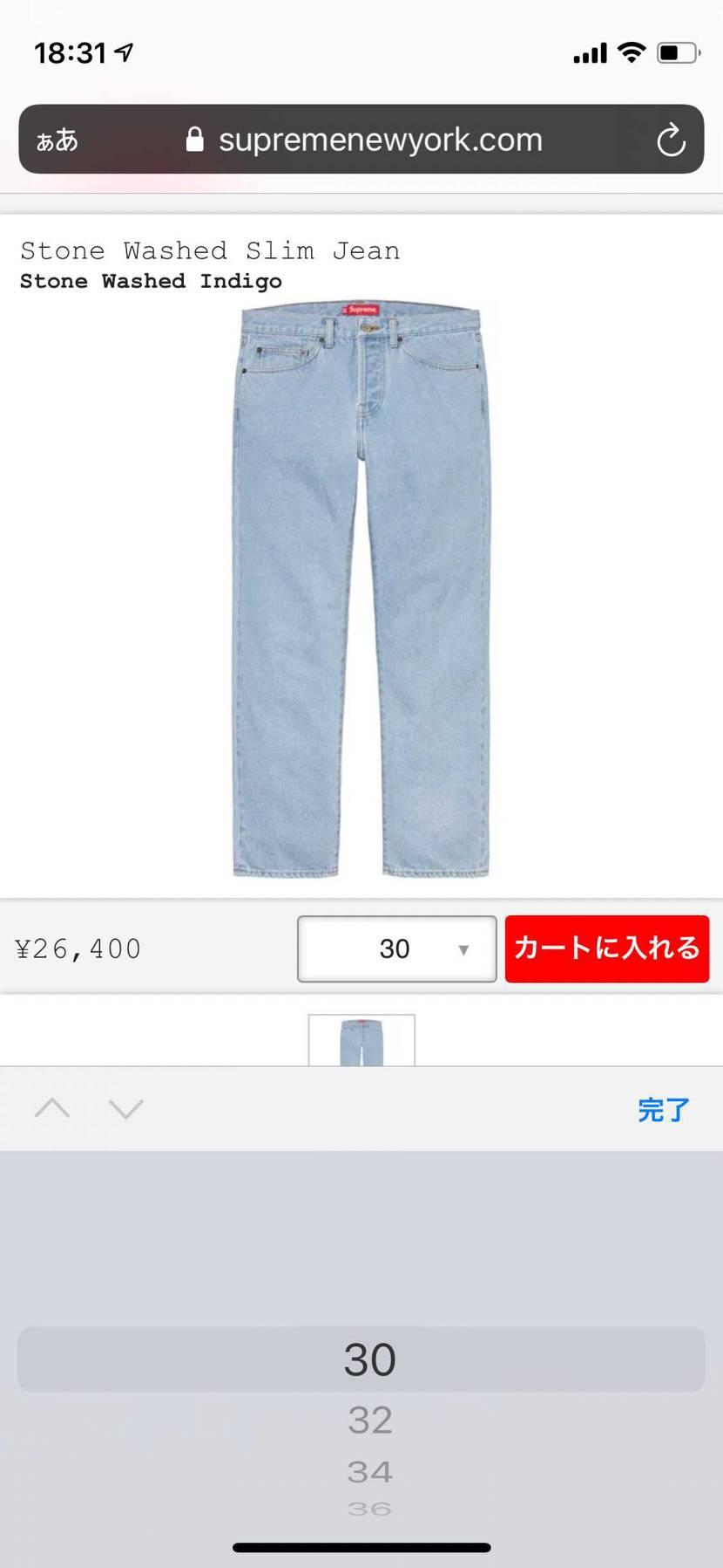 supreme pants のサイズ30履いている方 身長おいくつですか??是非
