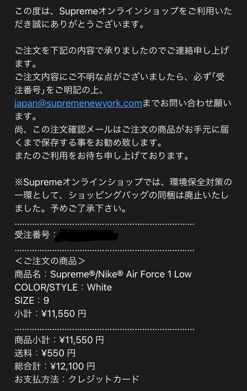 オンラインと福岡店で無事購入ー! 前回は白黒買ったから今回のは支援ですけど😢