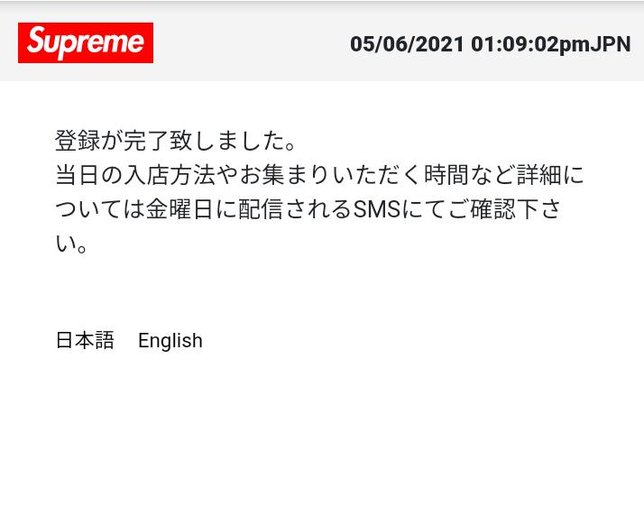 店舗当選キタ━(゚∀゚)━!🥰