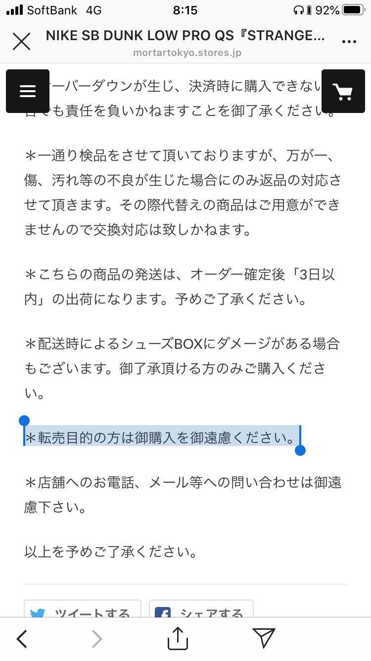 おい乞食共日本語ちゃんと読めよ?