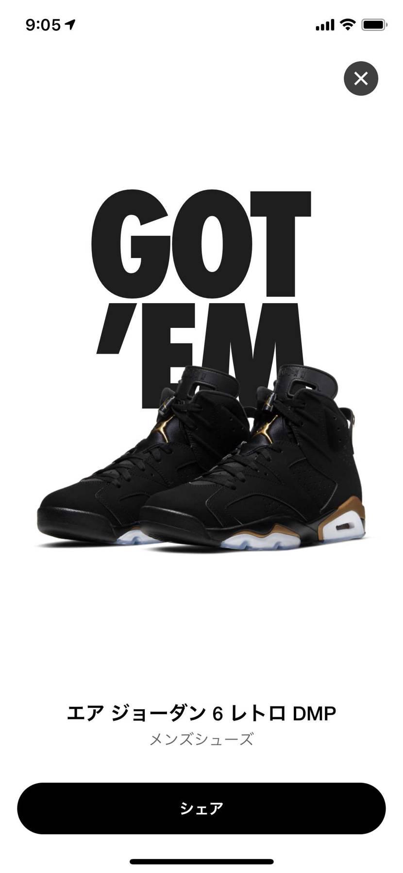Got'em!!!!