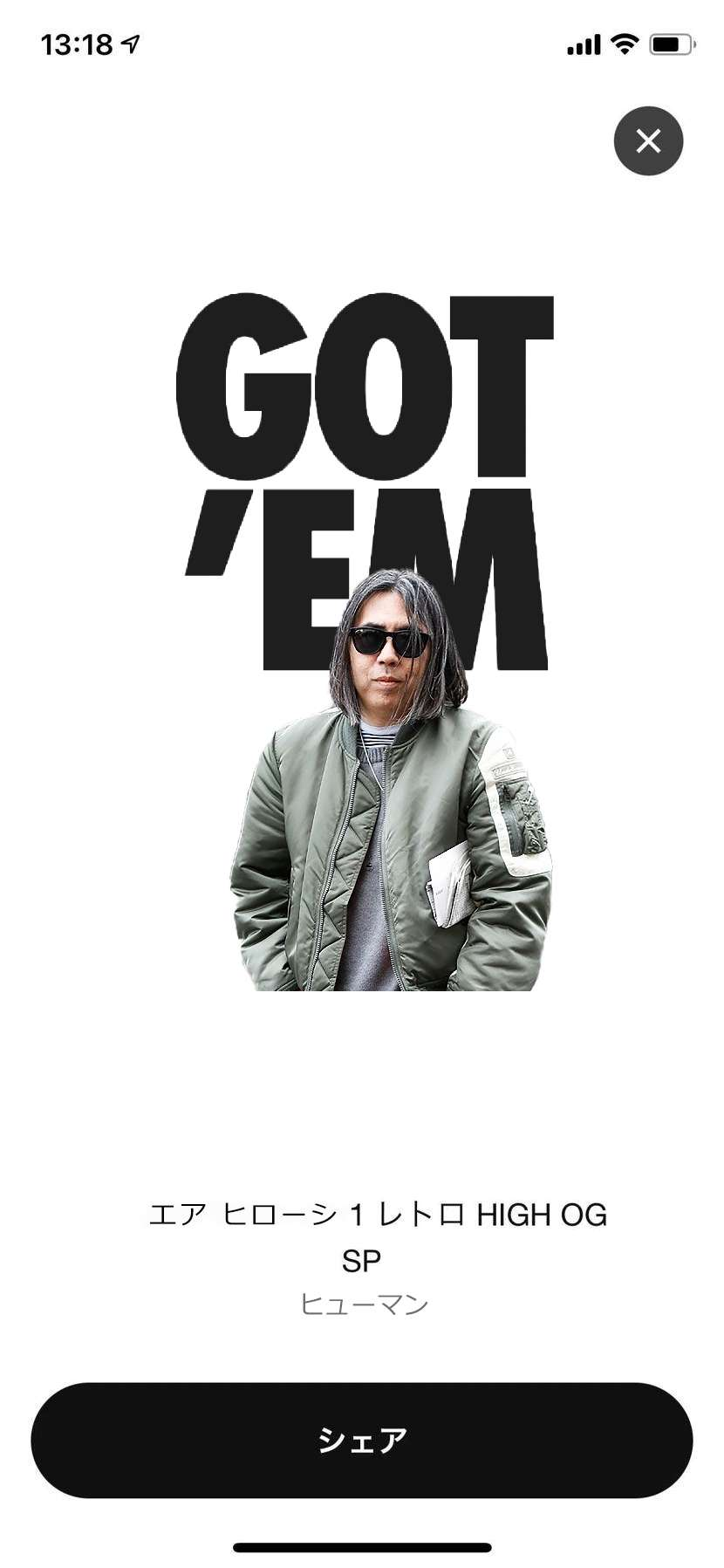 #gotem