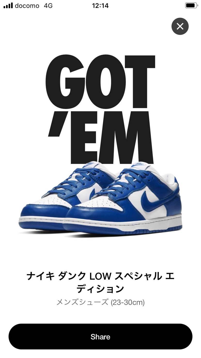 Got em🔥🔥🔥
