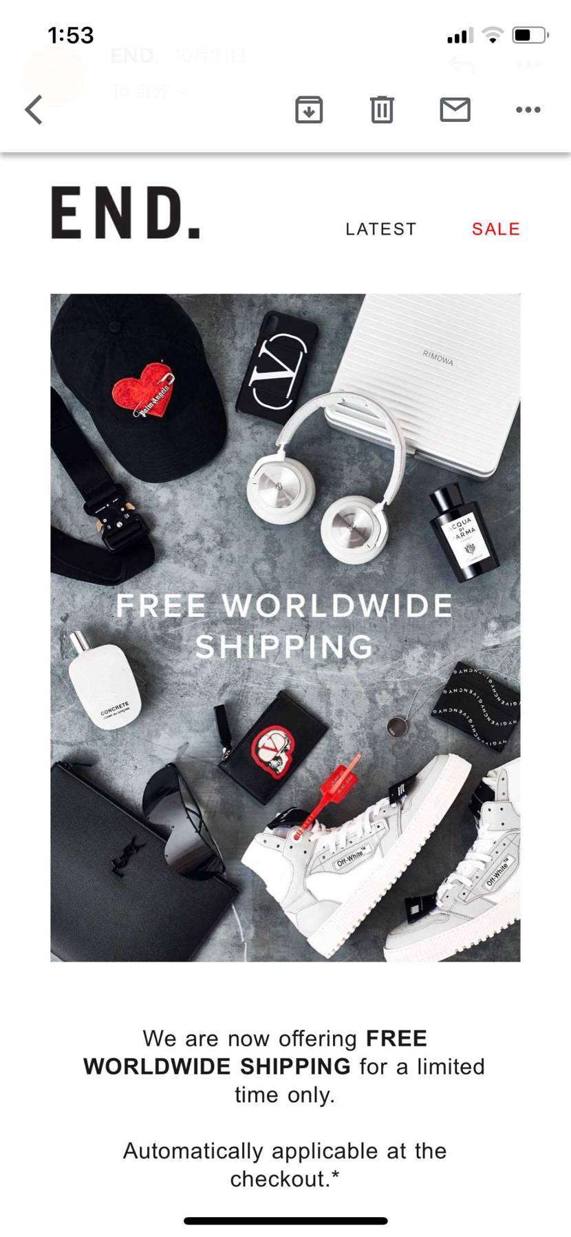 ENDが7000円以上のオーダーは世界どこでも送料無料、期間限定でやってる模様で