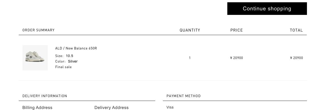 ALD / New Balance 650R  だいぶ先ですが予約できた 欲