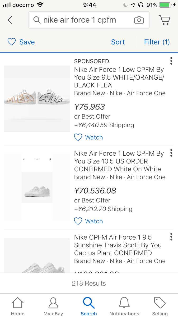 ebayで買うか