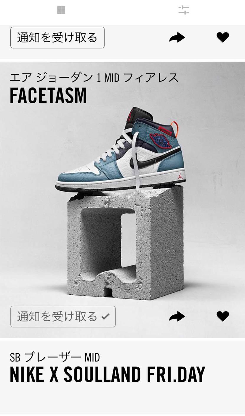 うぉー!sneakersきた