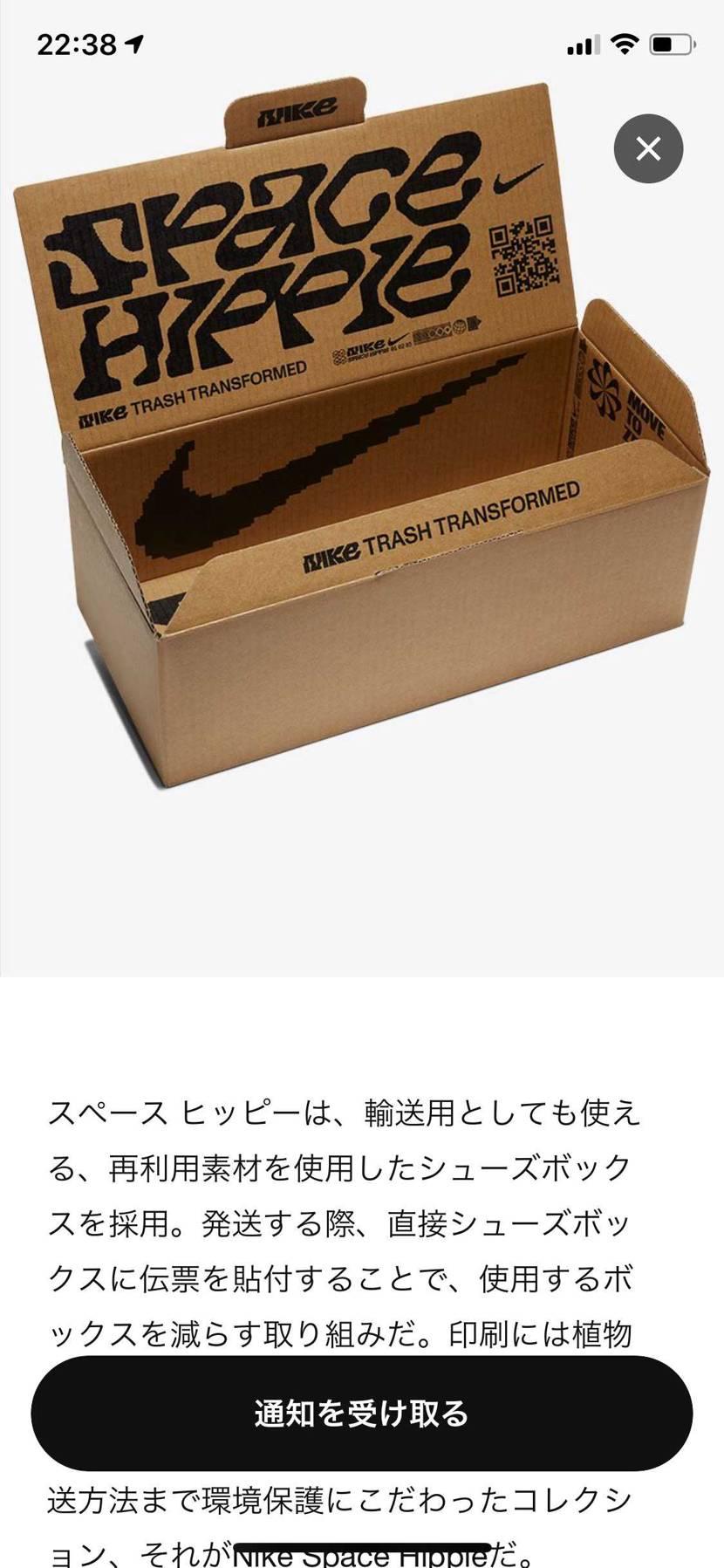 売りはしないんですが、こういった箱の場合二次流通ではどういった扱いにするのかな?