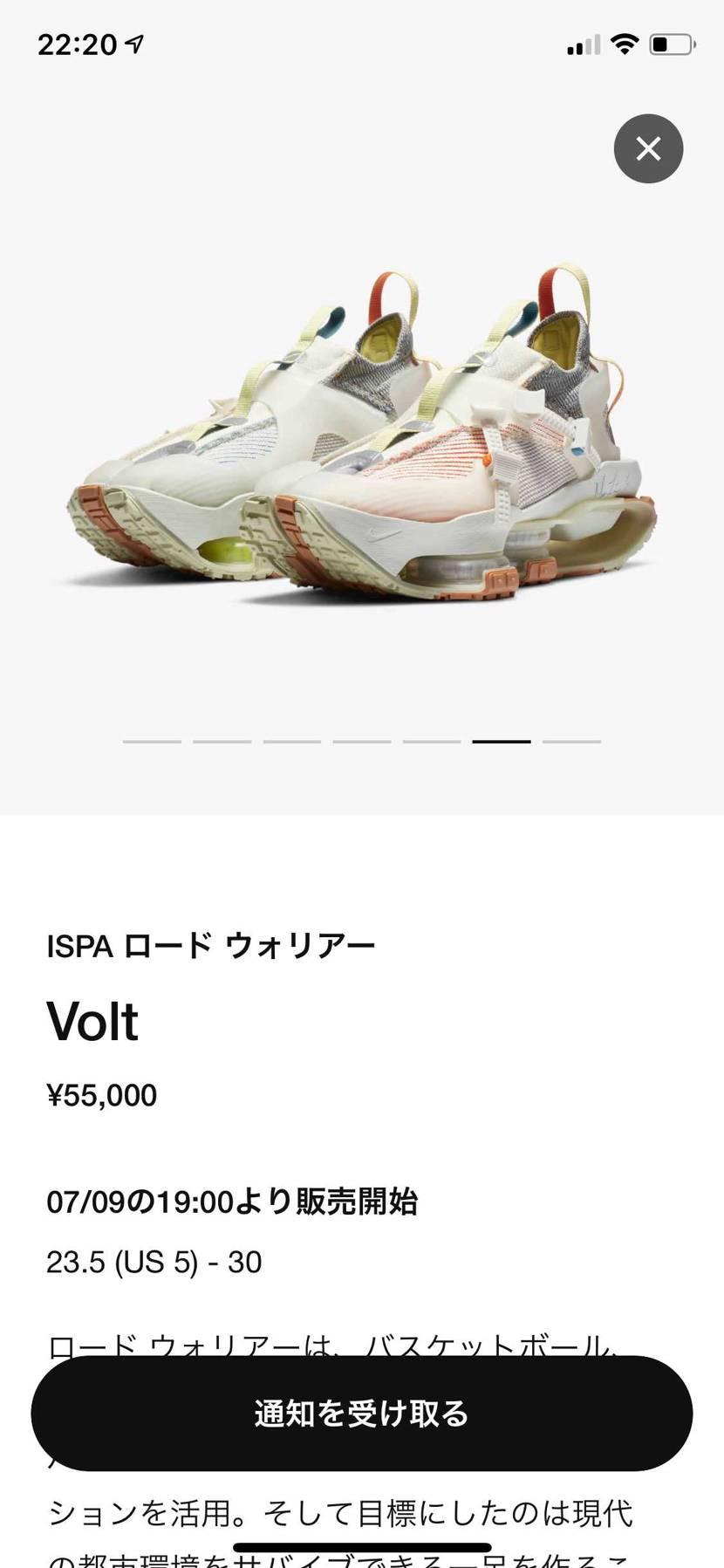 いいと思ってたのに55000円て。。。55000円て。。。