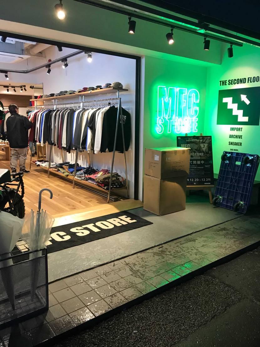 MFC store‼︎ ヨダレ出そうな程、楽しい時間でした… dunkもwi
