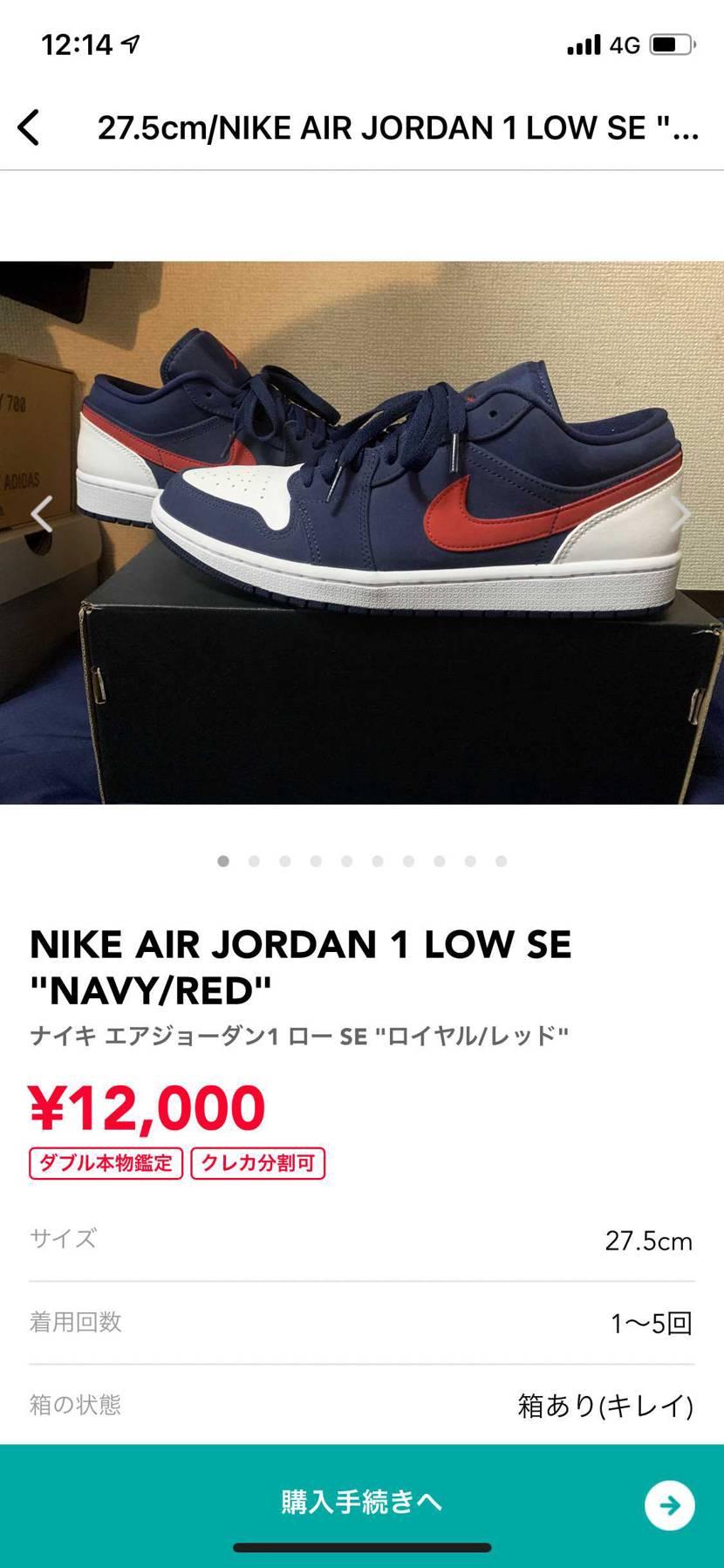 出品者様 1万円ならすぐ買う。よろしくお願いします