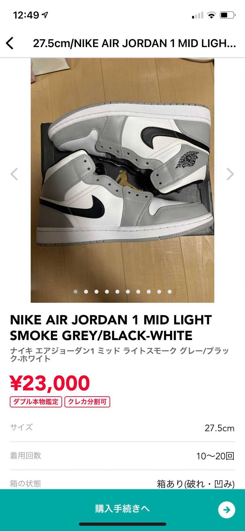 出品者様2万円でよろしくでしょうか