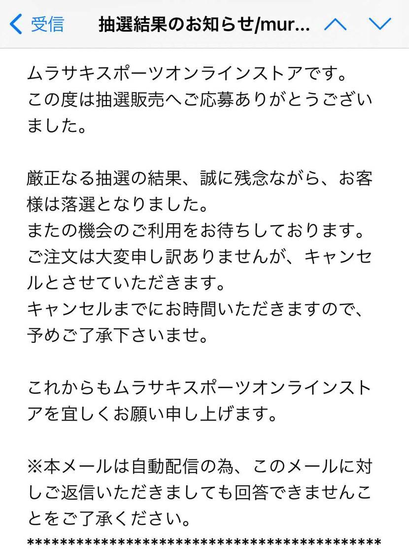 気持ちいいぃぃぃ!!!