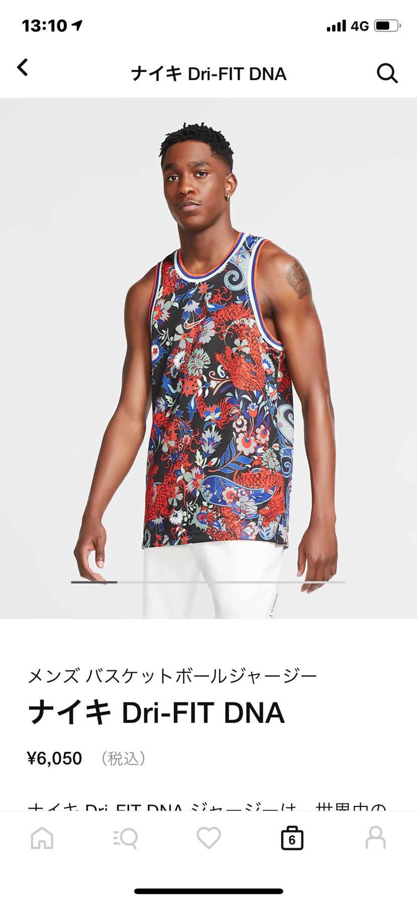 セールのこのシャツ買って合わせたいけど、 スニーカー買えなかった時は辛いよなー
