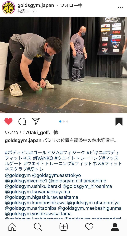なんとあの鈴木雅選手が履いてます!
