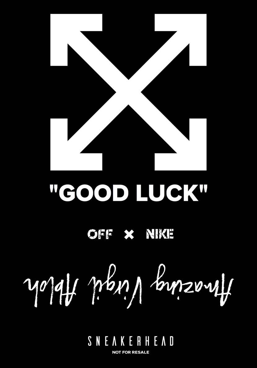 アドバイス貰ったので、good luckに変更しました(  '-' )b