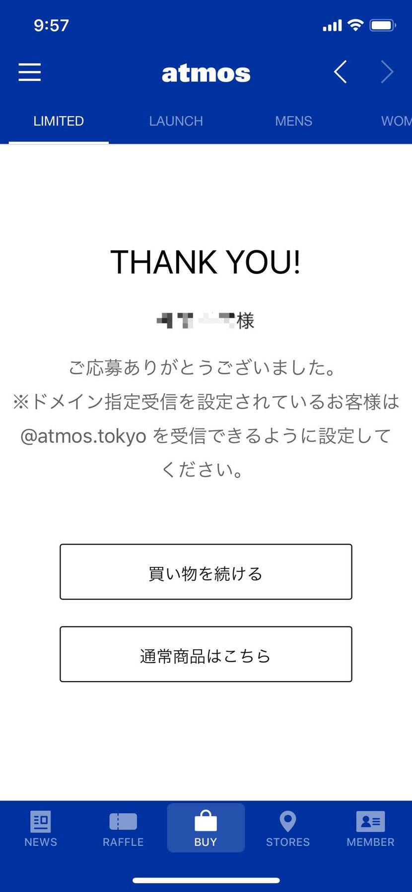 atoms…お願いします😰