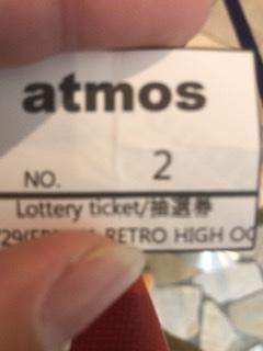 アトモスららぽーと横浜、並び5人。 からの二番ゲット。