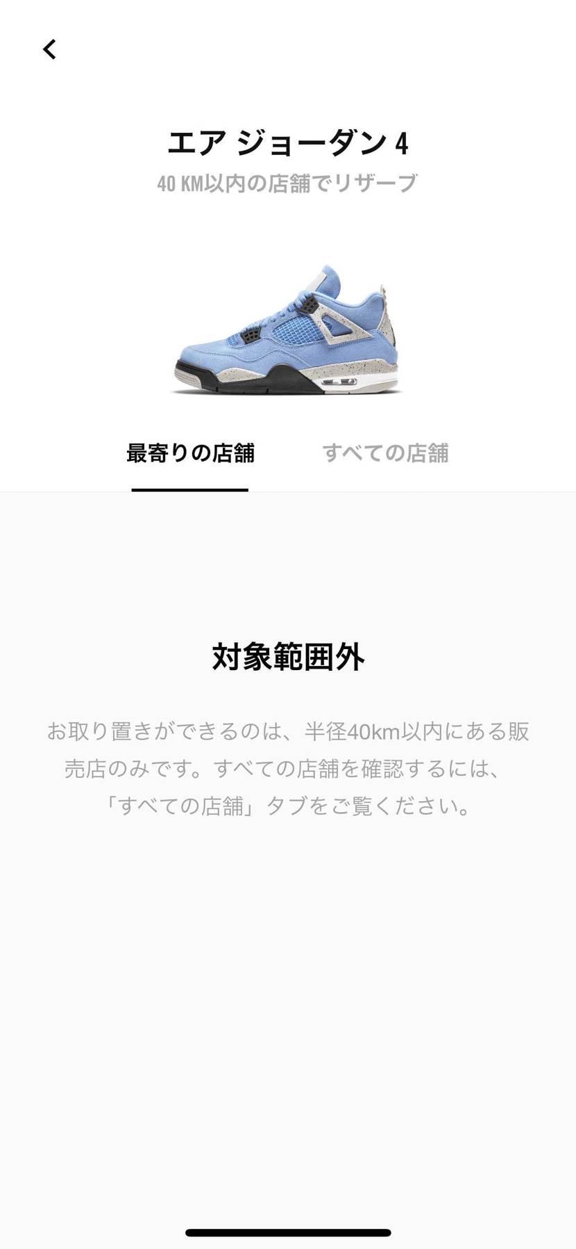 … … … 無縁_(┐「ε:)_ズコー