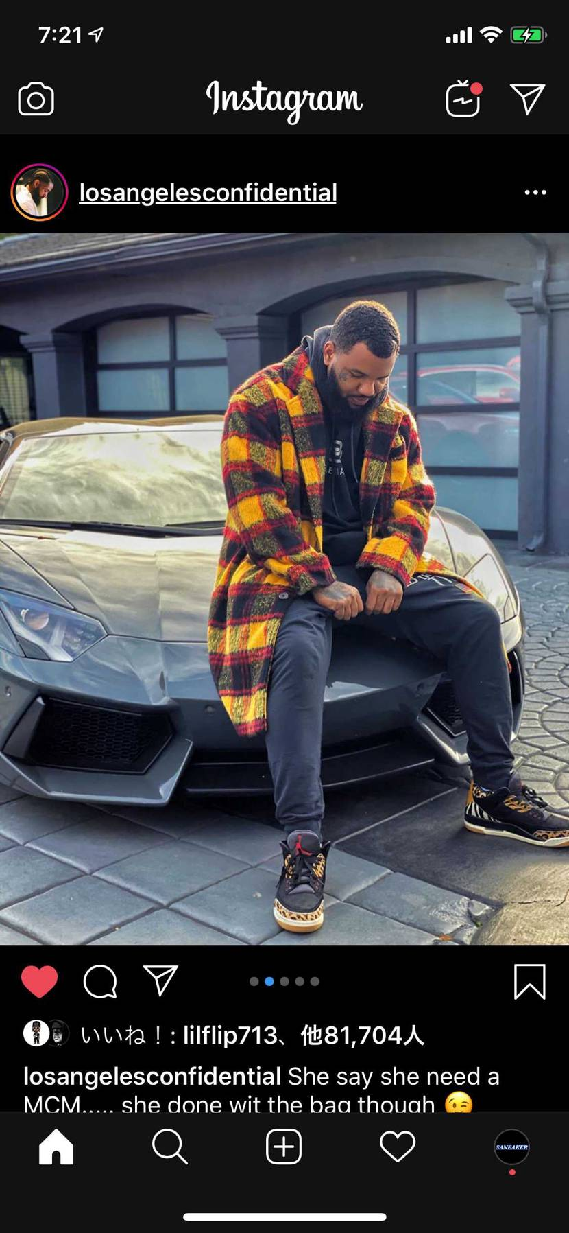 the game 履いてますねー^_^