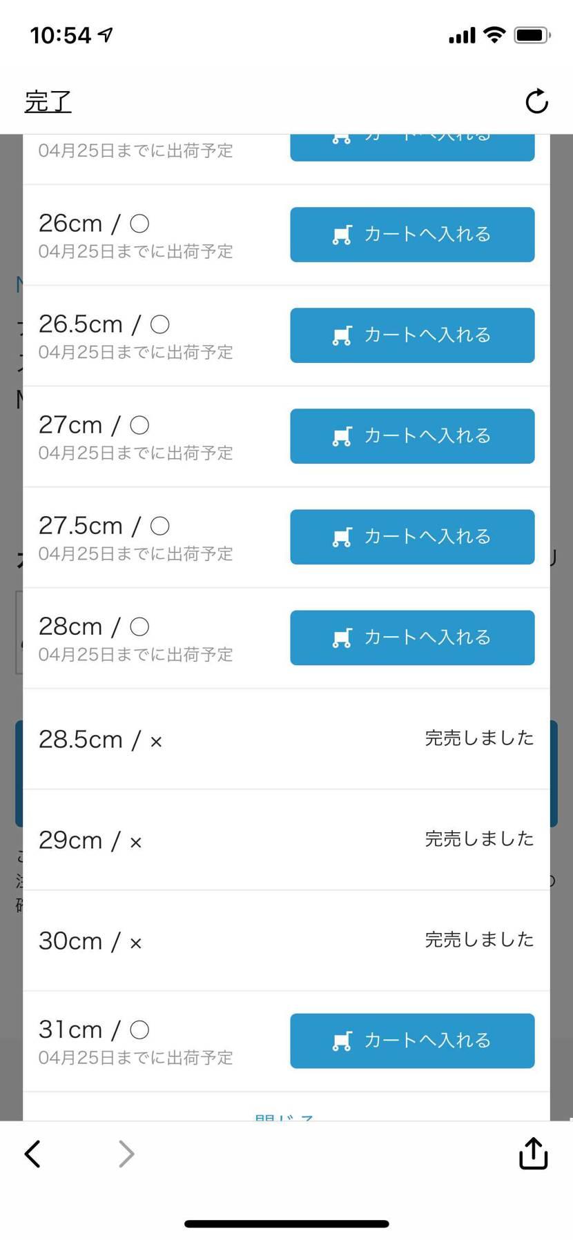 スニーカーズ白在庫あり^_^ abc写真の青3サイズ以外在庫あり、黒、白、全て