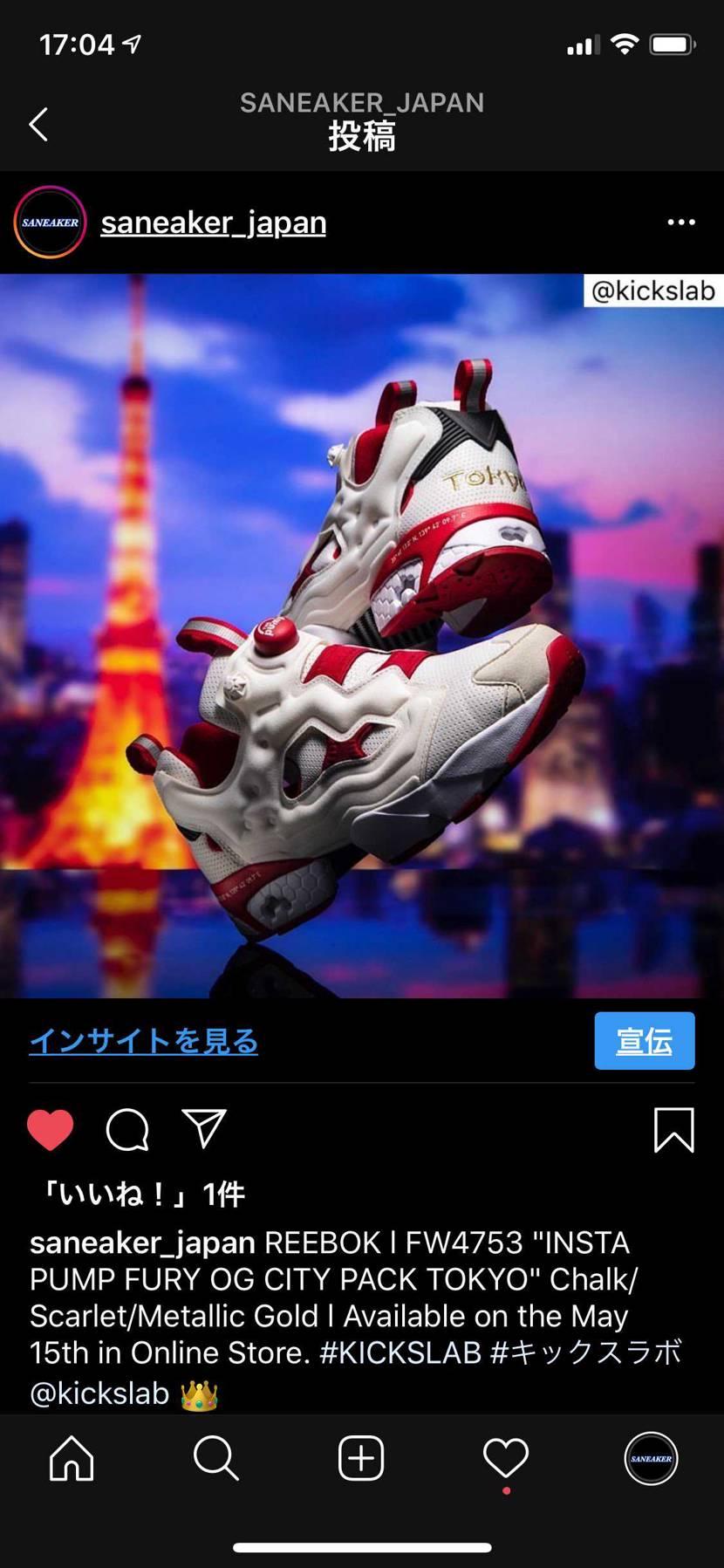 東京モデル🗼