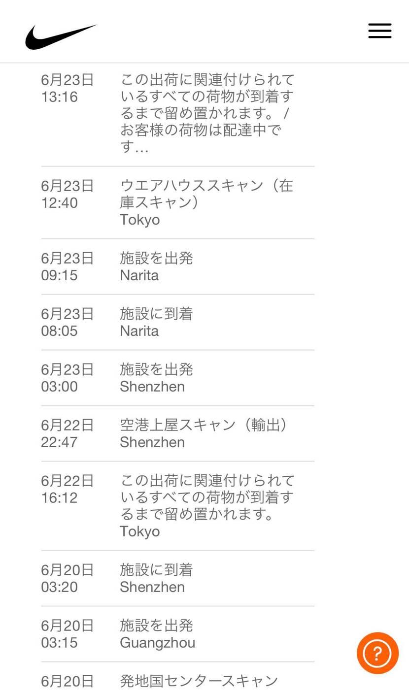 日本と中国行ったり来たりしちゃってるよ(笑) 誕生日には間に合わんな🤔