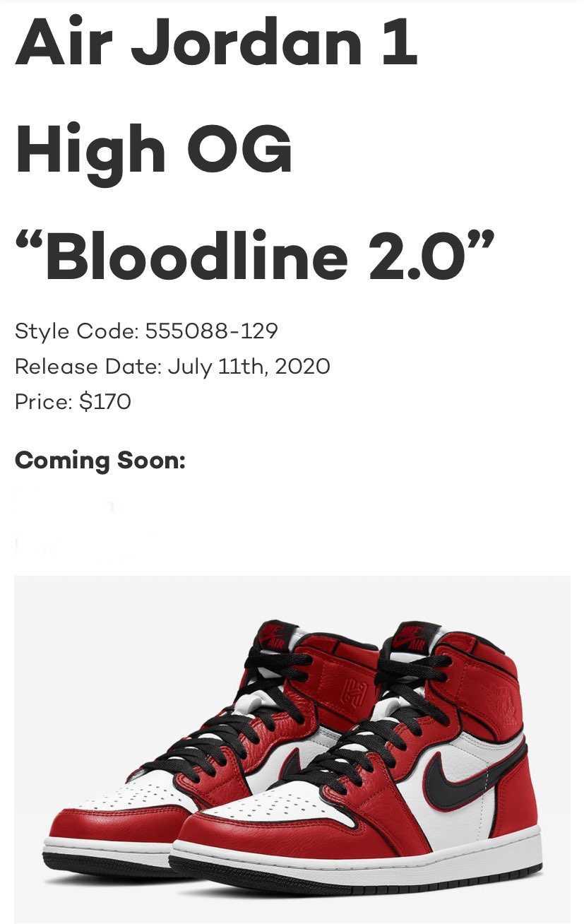 ブラッドライン2.0 の噂 情報📸😊