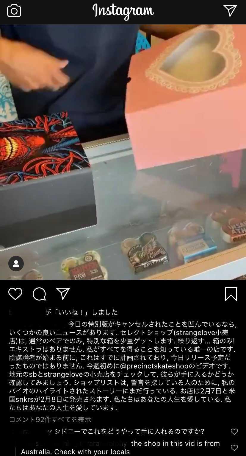 オーストラリアの店には、SP boxのガワはある様ですねぇ〜💦