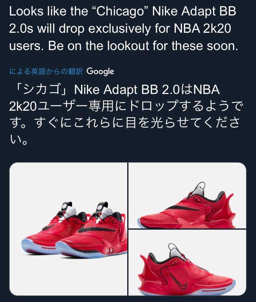 NBA 2K20って…ゲーム🎮のユーザーって事かなぁ?💦
