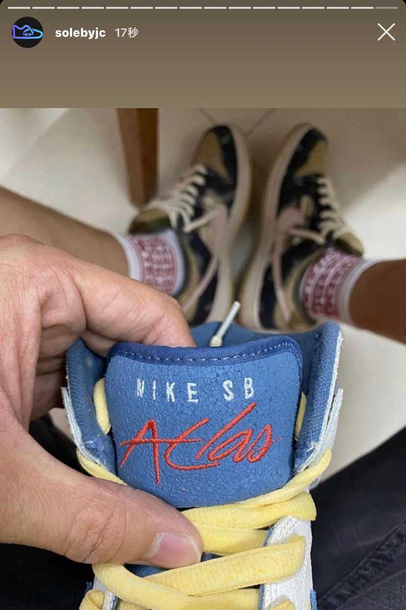 """⁉️📸☺️   ※名称は、Atlasスケートボードストアからの""""アトラス"""""""