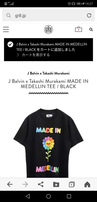 バルビンまだ下ろしてないんですが、合いそうなTシャツ合ったので購入‼️
