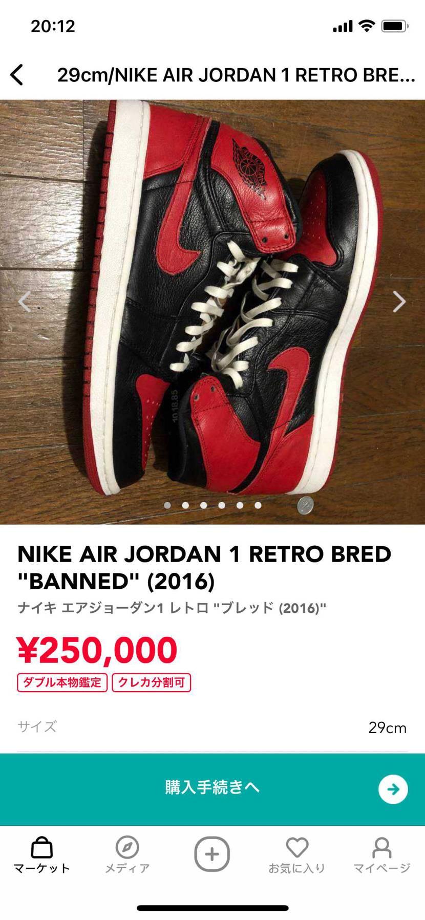 よろしくお願いします。 Jordan 1 Banned 2011